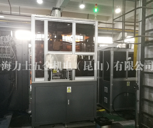 D225-D250电熔管件拔模设备