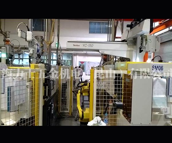 医疗硅胶件进行嵌入与成型的取件作业