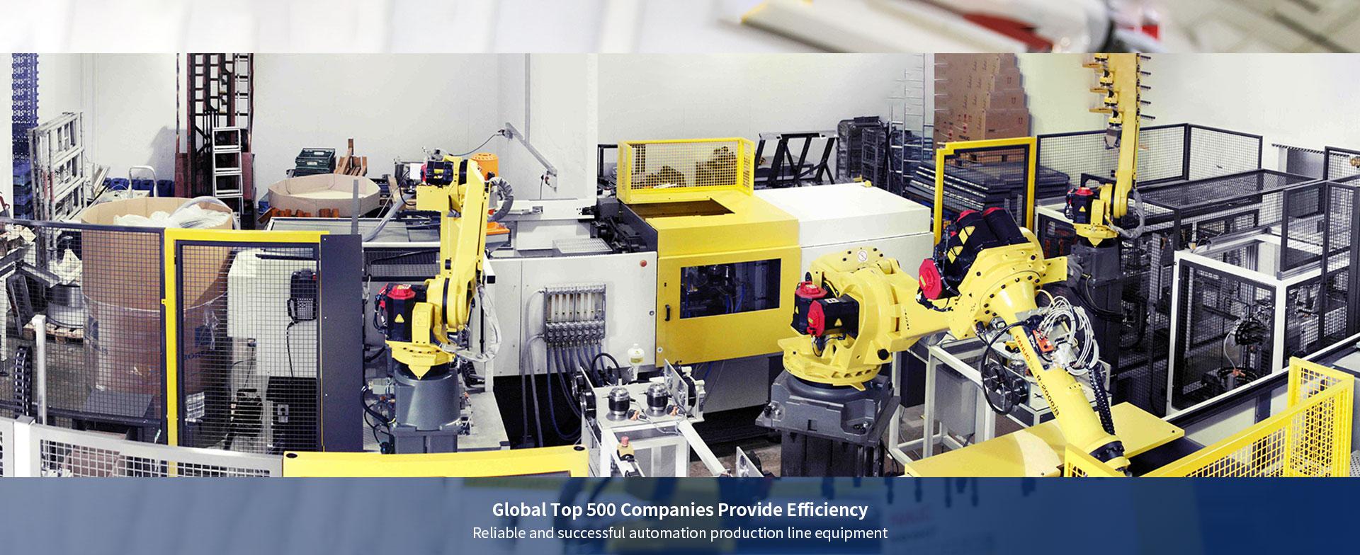 工业机器人系统集成